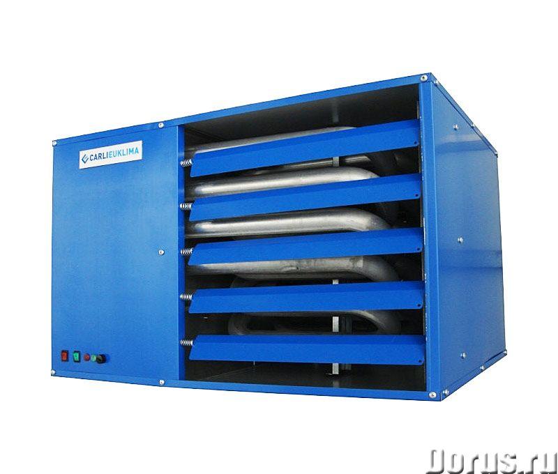 Подвесные теплогенераторы - Промышленное оборудование - Автономные подвесные теплогенераторы EUGEN S..., фото 1