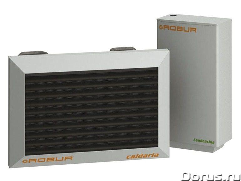 Газовые конденсационные котлы для наружной установ - Промышленное оборудование - Газовые конденсацио..., фото 1